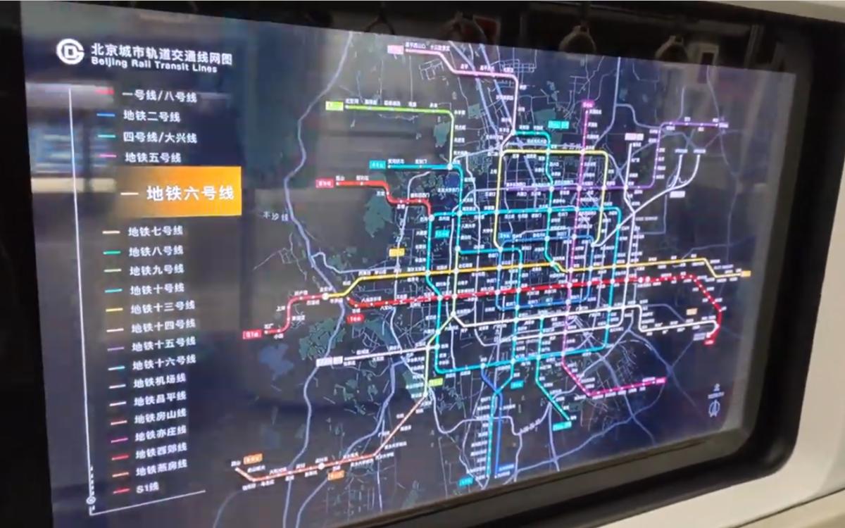 Transparentes OLED_Display als U-Bahn-Fesnter in Beijing (Foto: Screenshot)