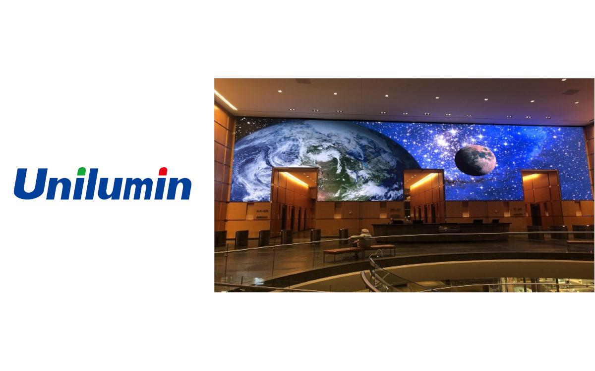 Unilumin prämiert die besten Projekte des Jahres 2019, welche die Technik des chinesischen LED-Herstellers einsetzen mit einem Award (Foto: Unilumin)