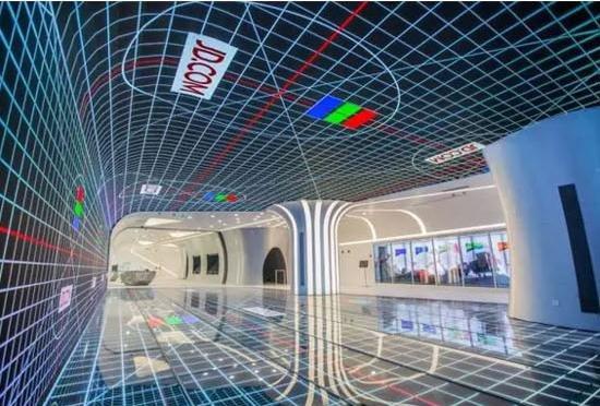 Neuer JD.com Flagshipstore mit 360 Grad LED von Leyard (Foto: Leyard)