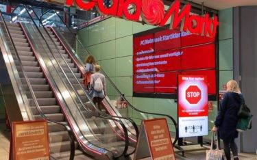 Digitale Zutrittskontrolle bei Media Markt von xplace (Foto: MediaMarkt)