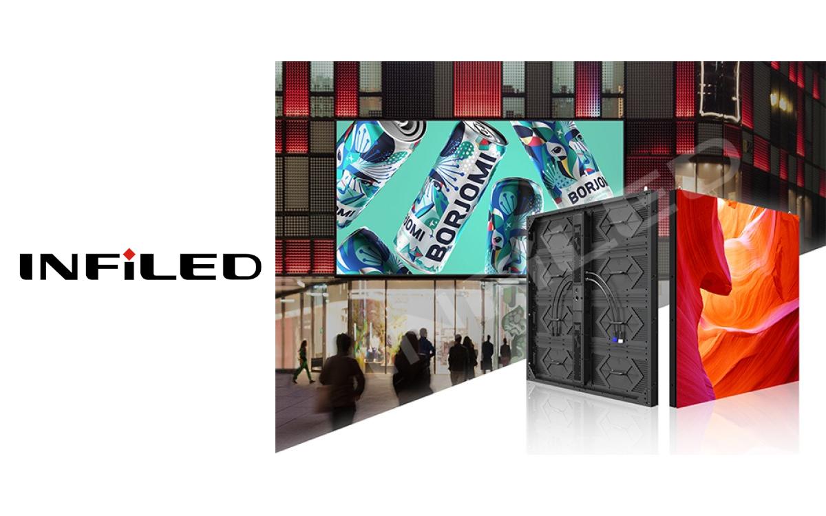 INFiLEDs neue Outdoor LED-Serie MV kombiniert robustes Design und schlanke Maße mit Remote-Control für den DooH-Einsatz (Foto: INFiLED)