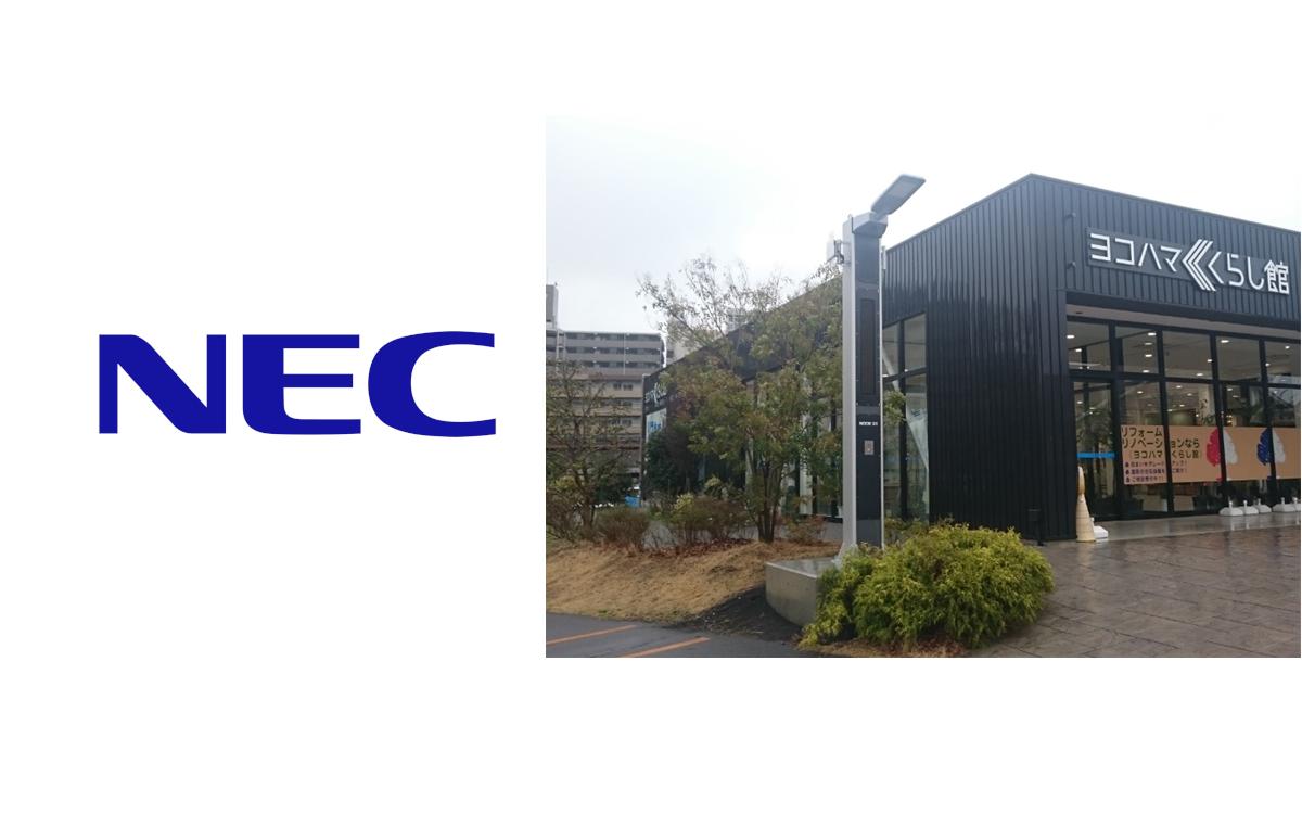 Smarte Straßenbeleuchtung für Tokio – Die intelligenten Masten von NEC sollen den 5G-Standart in Japans Hauptstadt verbreiten (Foto: NEC)
