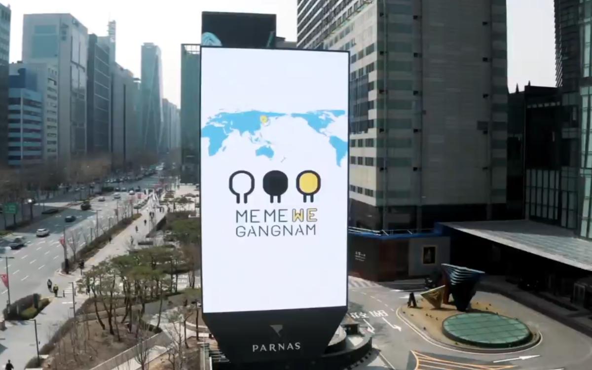 Die neue Mega-Installation von LG Electronics für das Luxus-Hotel Parnas in Seoul sorgt für viel Aufmerksamkeit (Foto: Screenshot)