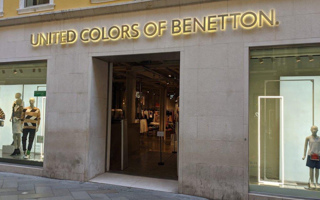 Benetton Flagship in Venedig (Foto: invidis)