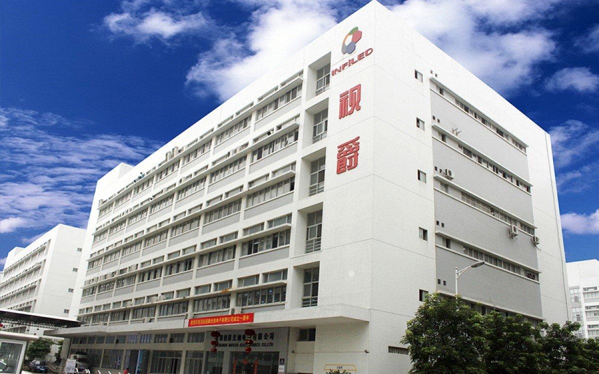 INFiLED Hauptsitz in Shenzhen, China (Foto: INFiLED)