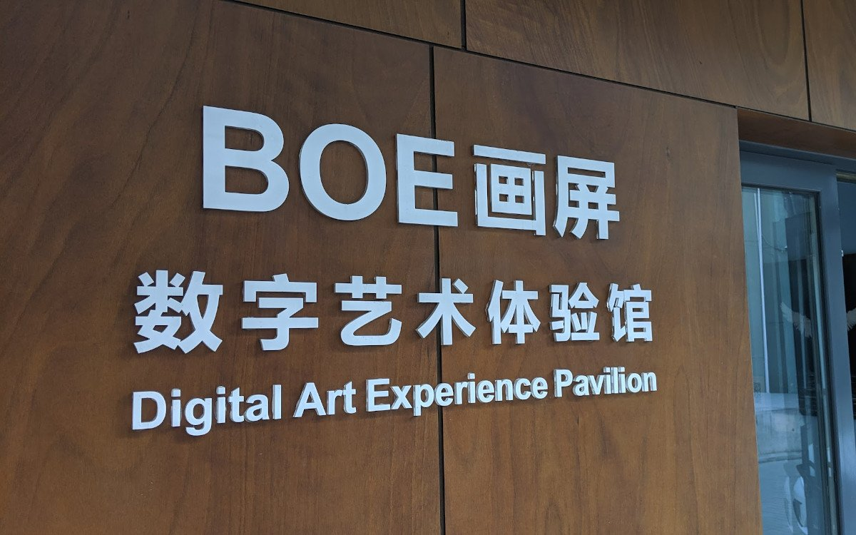BoE Experience Pavillon in Peking (Foto: invidis)