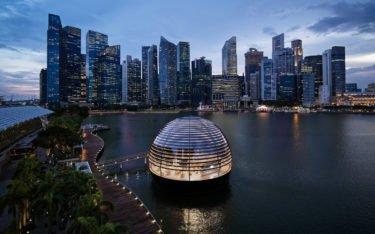 Apple Marina Bay Sands in Singapore (Foto: Apple)