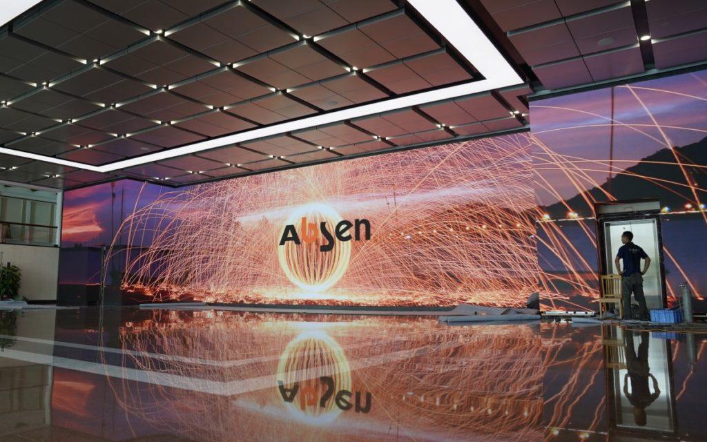 160qm große Seamless-LED-Videowall für Galanz von Absen (Foto: Absen)