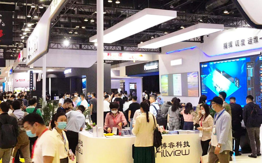 Infocomm Beijing 2020 - volle Messehallten in Peking (Foto: Infocomm Beijing)