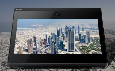 Das Spatial Reality-Display (SR) von Sony bietet 3D ohne zusätzliche Hilfsmittel (Foto: Sony)