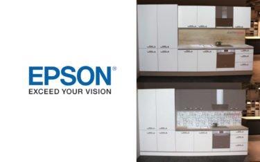 Mit Projection Mapping von Epson zeigt das Küchenstudio Keie virtuelle Traumküchen vor Ort (Foto: Epson)