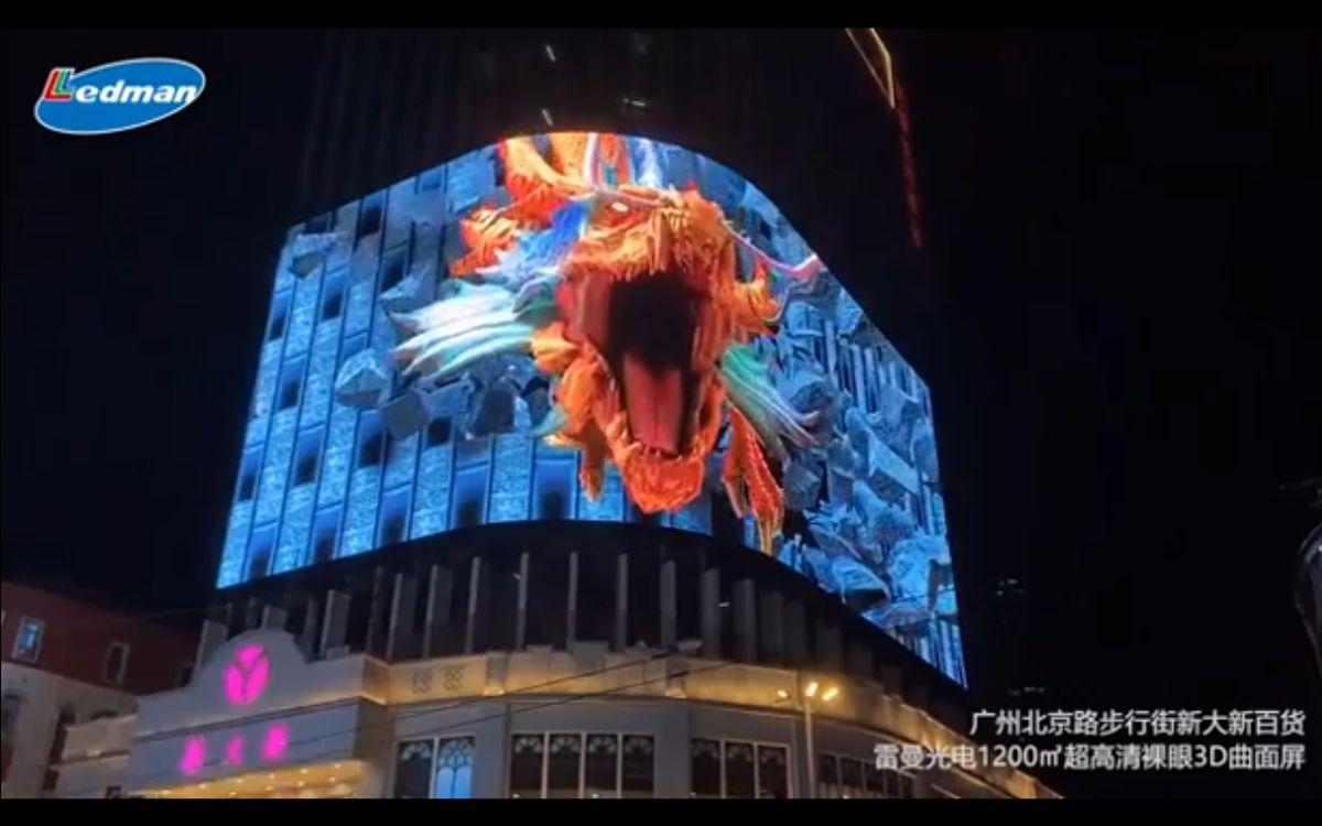 Vielleicht die größte in Asien: 1.200 Mega-LED-Wall von Ledman in Guangzhou, China (Foto: Screenshot)