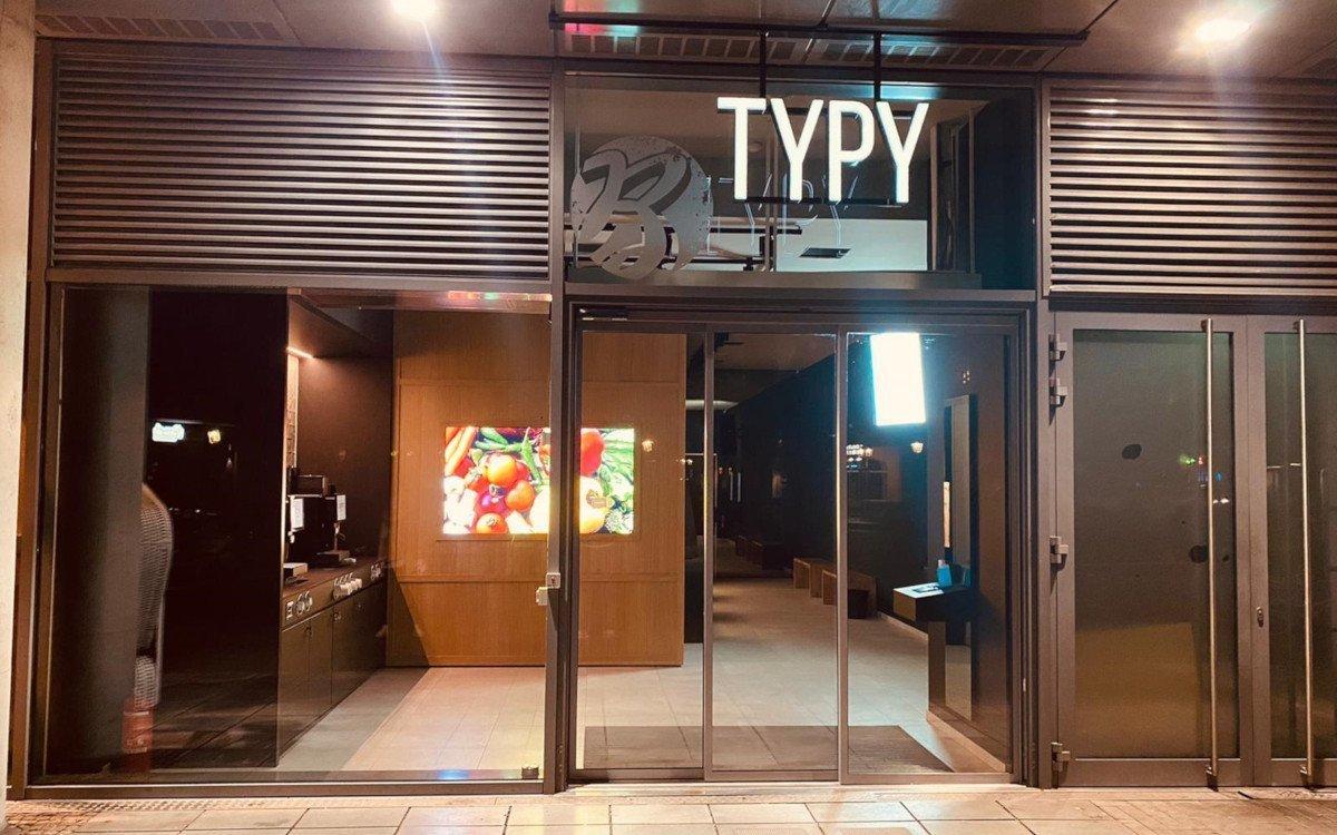 Das neue 24/7 TYPY Supermarkt Konzept in Düsseldorf (Foto: Typy)