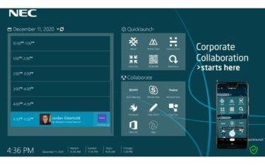 NEC Quicklaunch jetzt mit Fernbedienung (Foto: Screenshot)