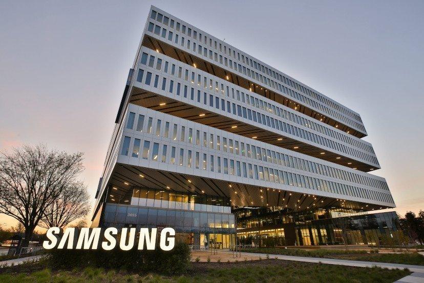 Samsung HQ in San Jose / Silicon Valley (Foto: Samsung)