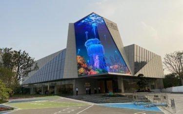 275qm Fassaden-Installation am Gebäude von Kaisa Prosperity in Guangzhou (Foto: Absen)