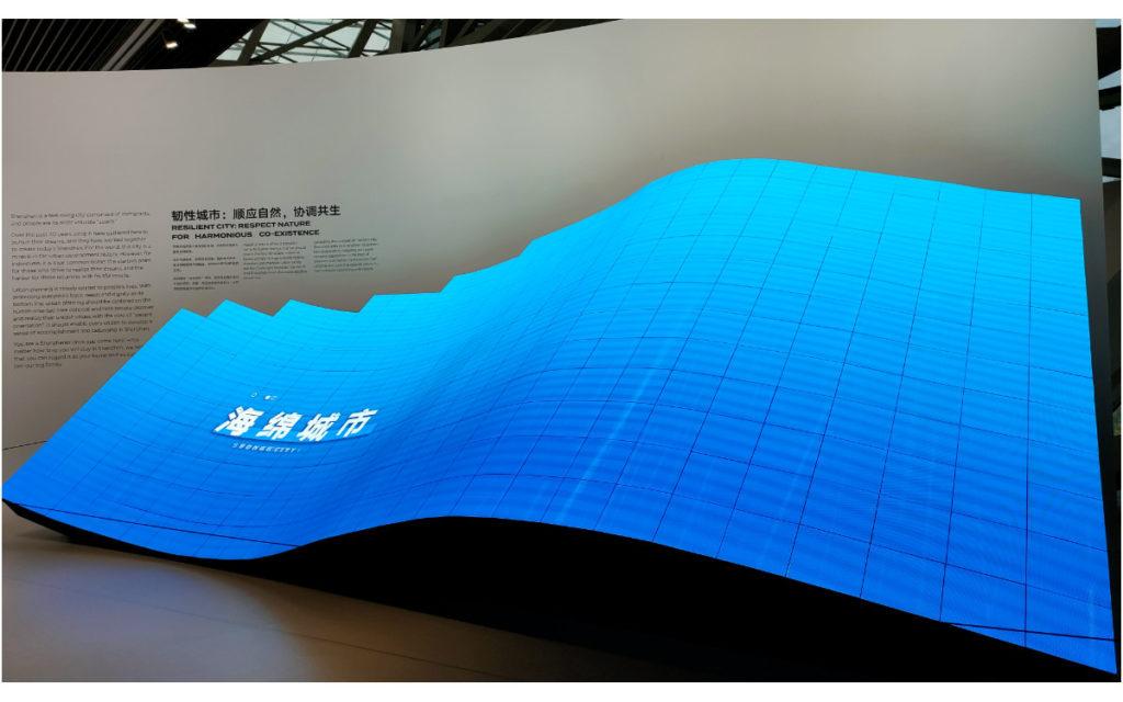 Unilumin LED-Welle in der Shenzen Urban Planning Exhibition (Foto: Unilumin)