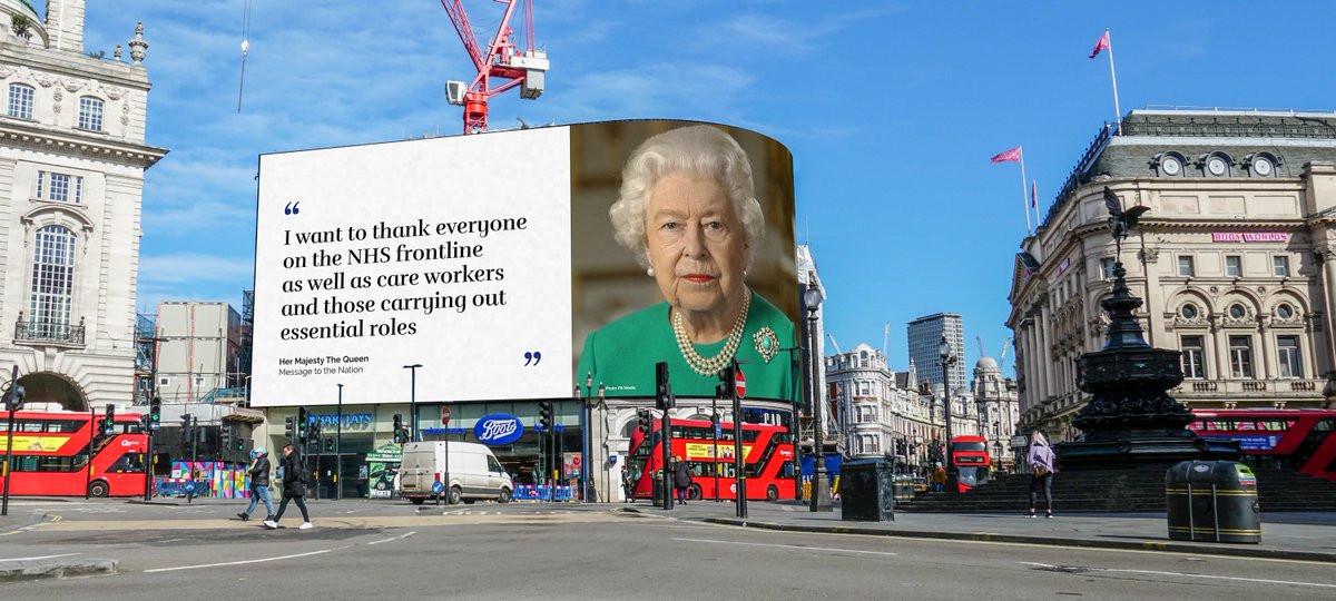Auch die Queen setzt auf DooH-Wirkung (Foto: Ocean)