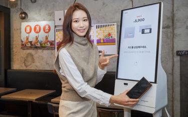 Samsung Kiosk basiert auf Tizen (Foto: Samsung)