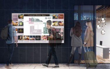 """Sonys neues 100"""" Bravia 4K UHD HDR Display für professionelle Umgebungen (Foto: Sony)"""