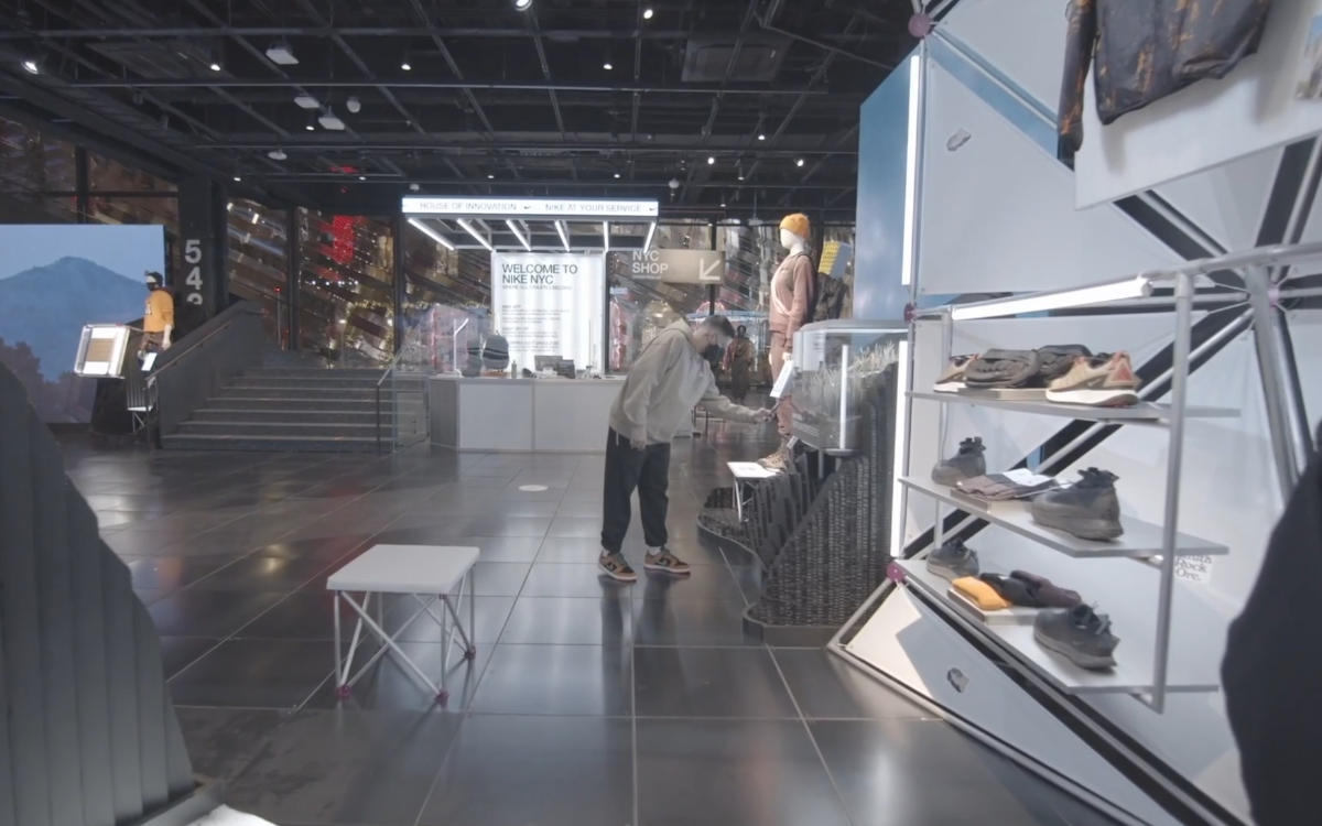 Auf AR-Schnitzeljagd im Nike House of Innovation in New York (Foto: Screenshot)