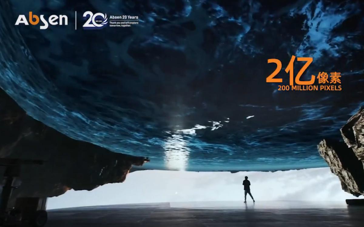 Absen LED in Asiens größtem virtuellen 8k Ultra HD Studio (Foto: Absen)