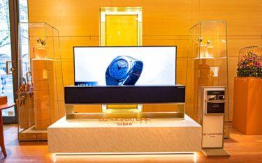 Der LG OLED R feiert seinen Marktstart in der Schweiz passend zur eigenen Preisklasse bei BVLGARI (Foto: LG, Evelyn Kutschera/luna agency)