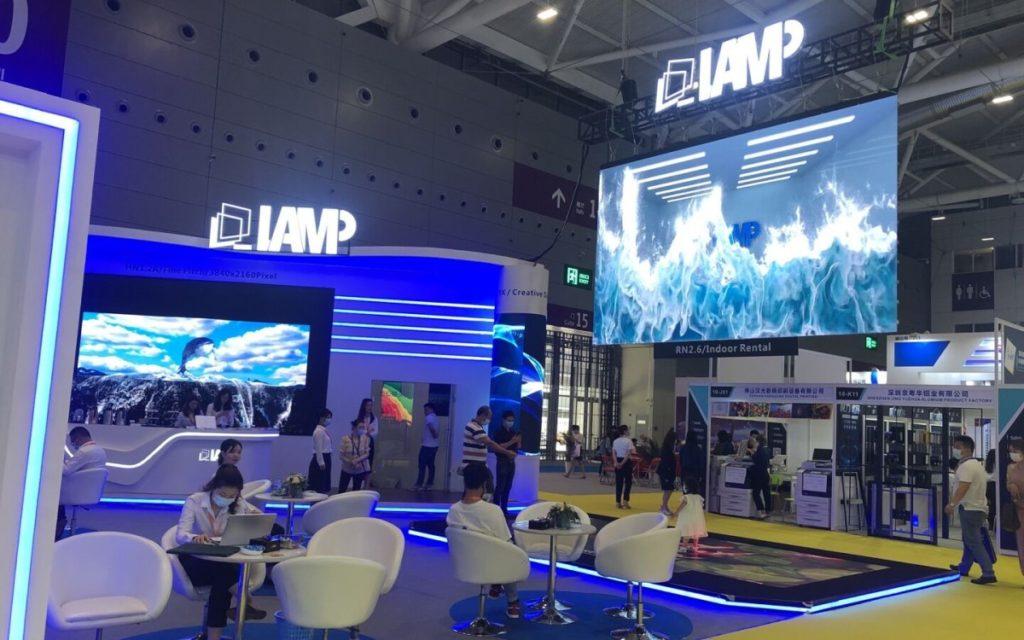Lamp auf der ISLE 2021 in Shenzhen (Foto: Lamp)
