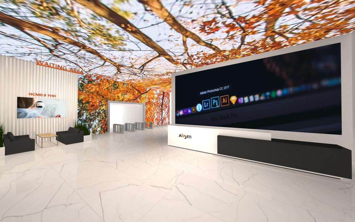 Absen präsentiert LED-Lösungen im virtuellen Showroom (Foto: Absen)
