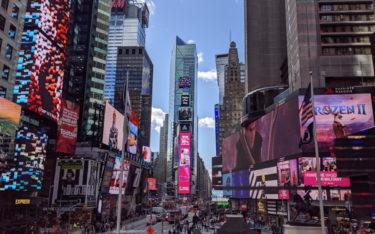 Times Square in New York City (Foto: invidis)