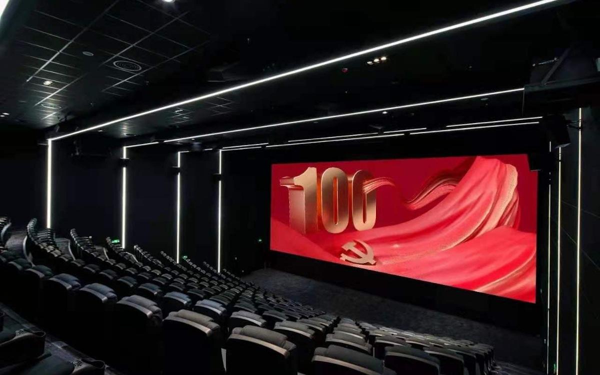 China KP Jubiläum auf Unilumin Kino-LED (Foto: Unilumin)