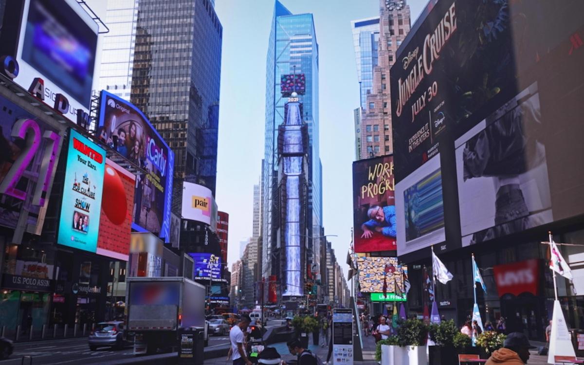 3D-Wasserfall am Times Square (Foto: Samsung)