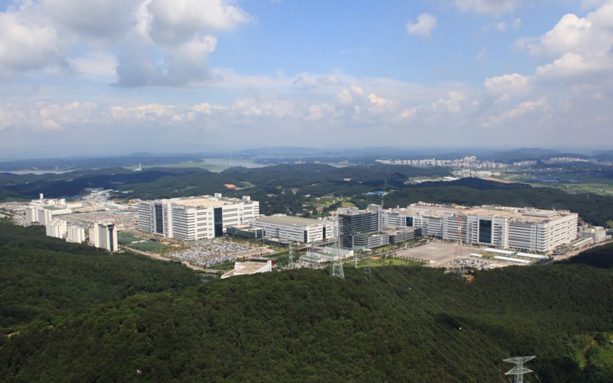 LG Display in Südkorea (Foto: LG Display)