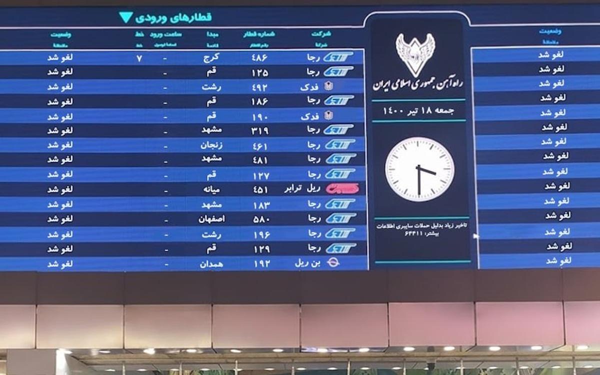 Cyberattacke auf Bahnhöfe im Iran (Foto: Twitter/IranIntl)