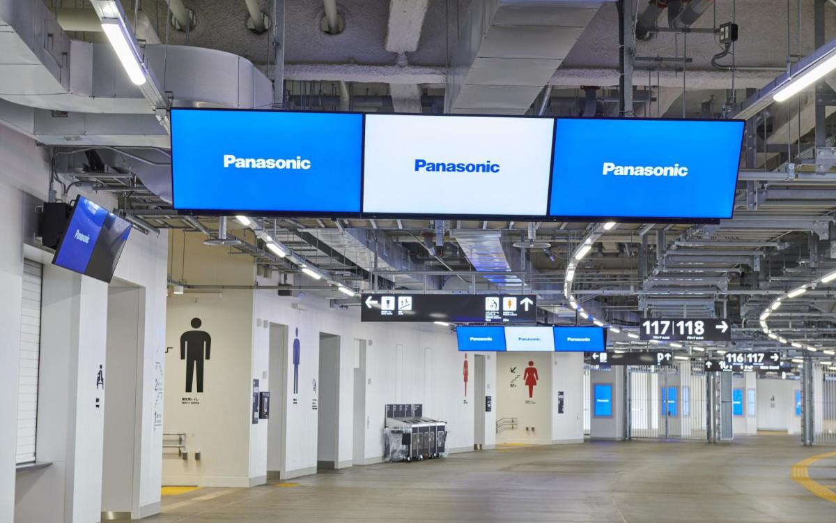 Panasonic stattete das Stadion für Olympia mit rund 600 Digital Signage-Einheiten aus. (Foto: Panasonic)