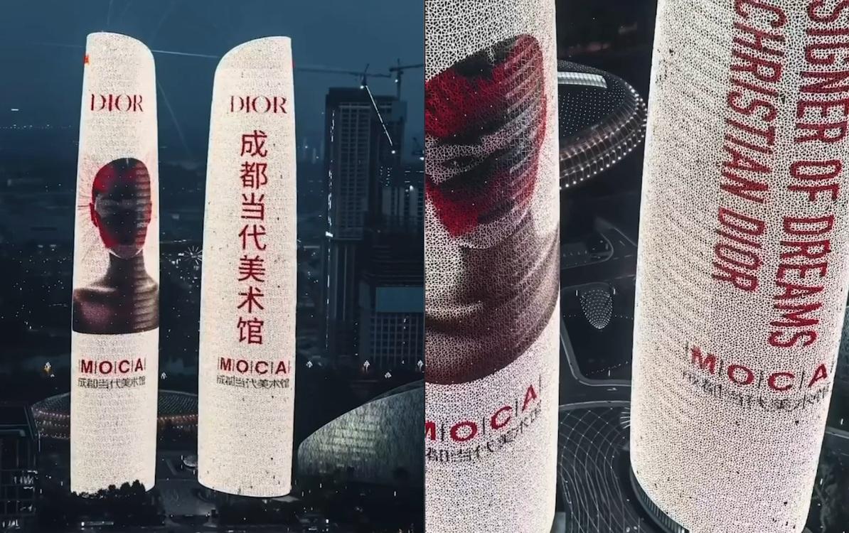 Dior Kampagne auf der Medienfassade des Tianfu International Financial Center in Chengdu (Foto: SCreenshot)