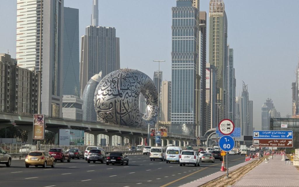 Museum of the Future in Dubai (Foto: invidis)