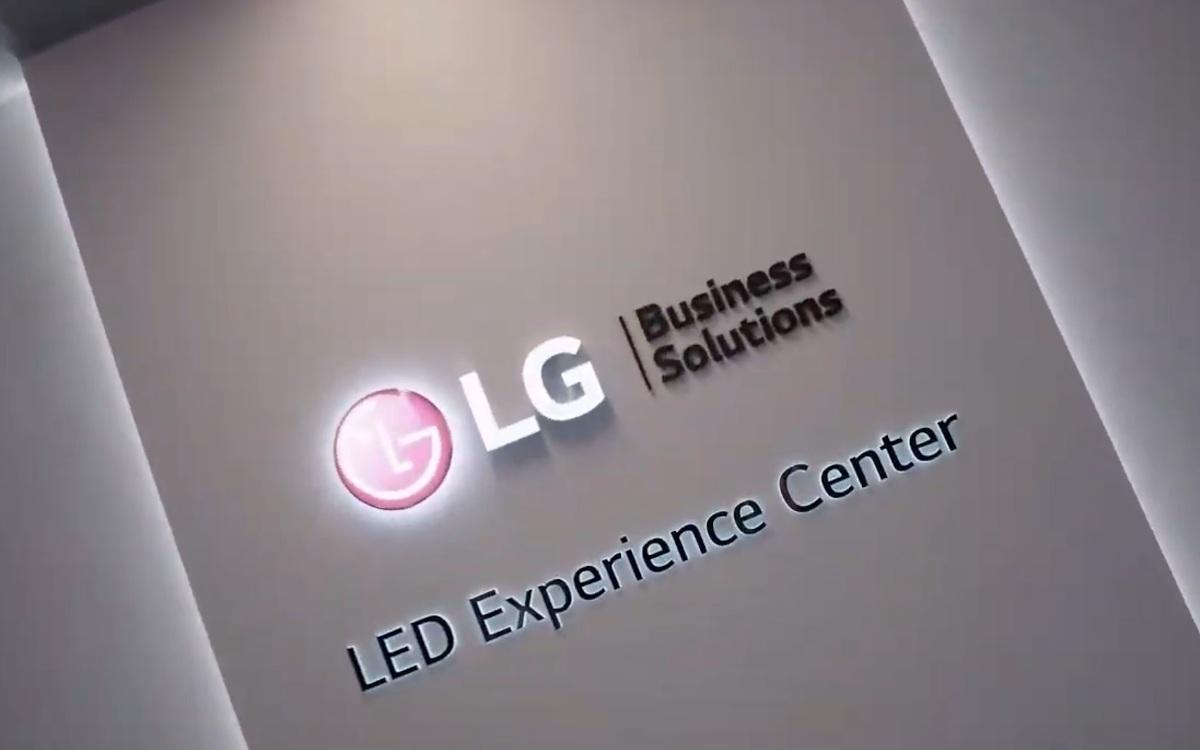 LG LEd Experience Center in Eschborn (Foto: Screenshot)