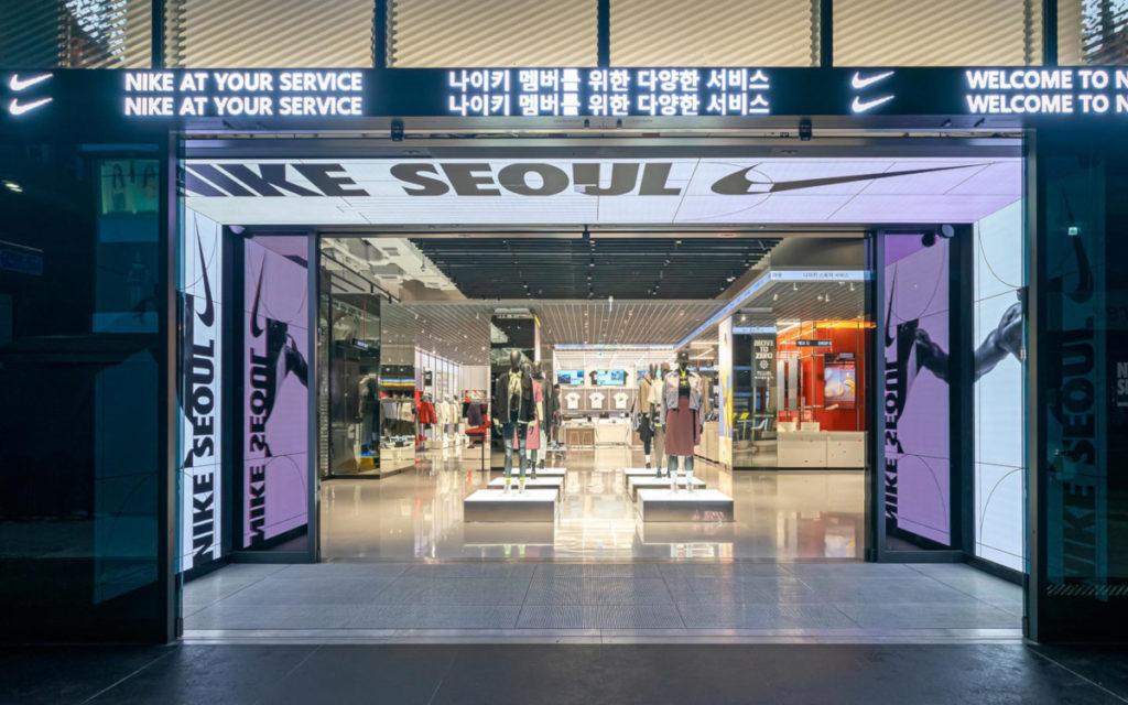 Nike Rise Seoul (Foto: Nike)