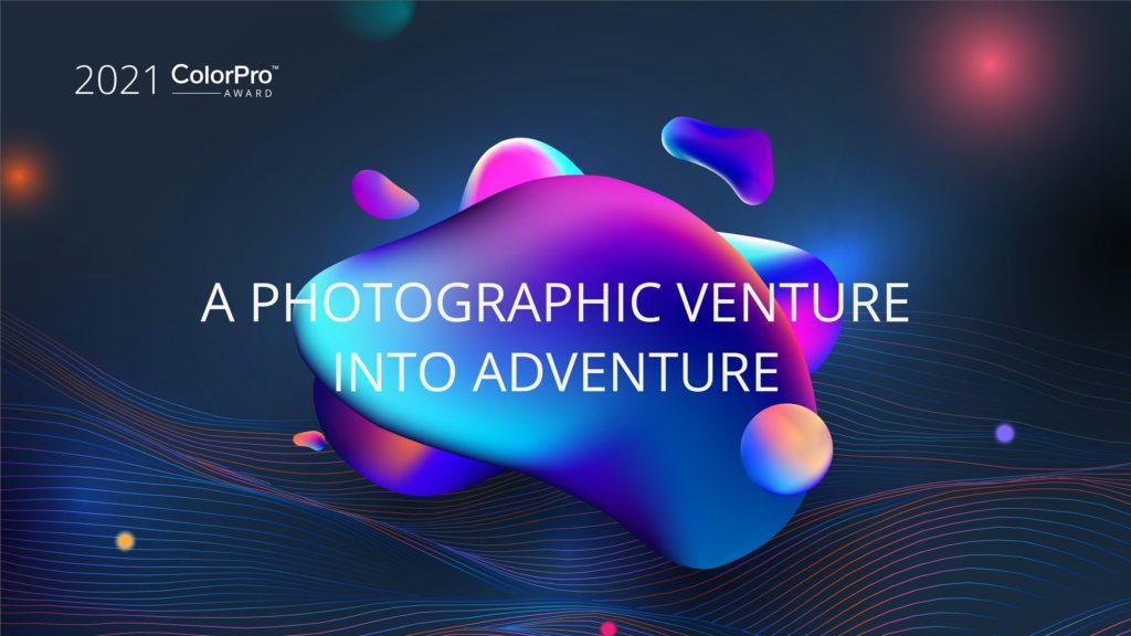 Viewsonic führt den Colorpro Award jährlich durch. (Foto: Viewsonic)