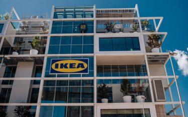 Ikea erfindet das Shopping neu - mit viel Digital Signage. (Foto: Ikea)