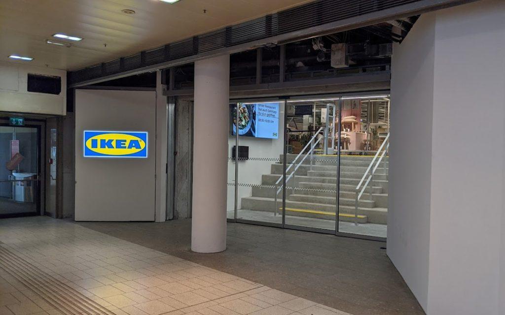 Ikea Wien Bahnhofseingang (Foto: invidis)