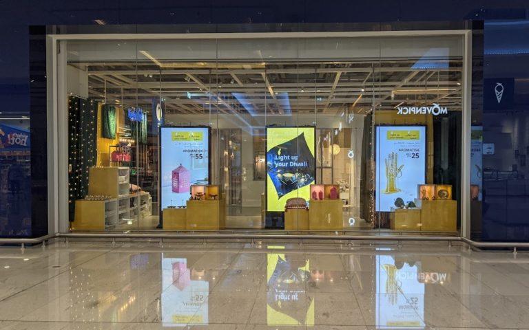 Ikea Jebel Ali - LCD Displays im Schaufenster (Foto: invidis)
