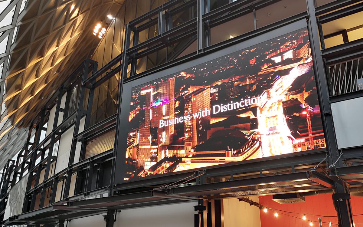 LED-Display mit integrierter Brandschutzvorrichtung im Einkaufszentrum Frankfurter Zeil. (Foto: Samsung)