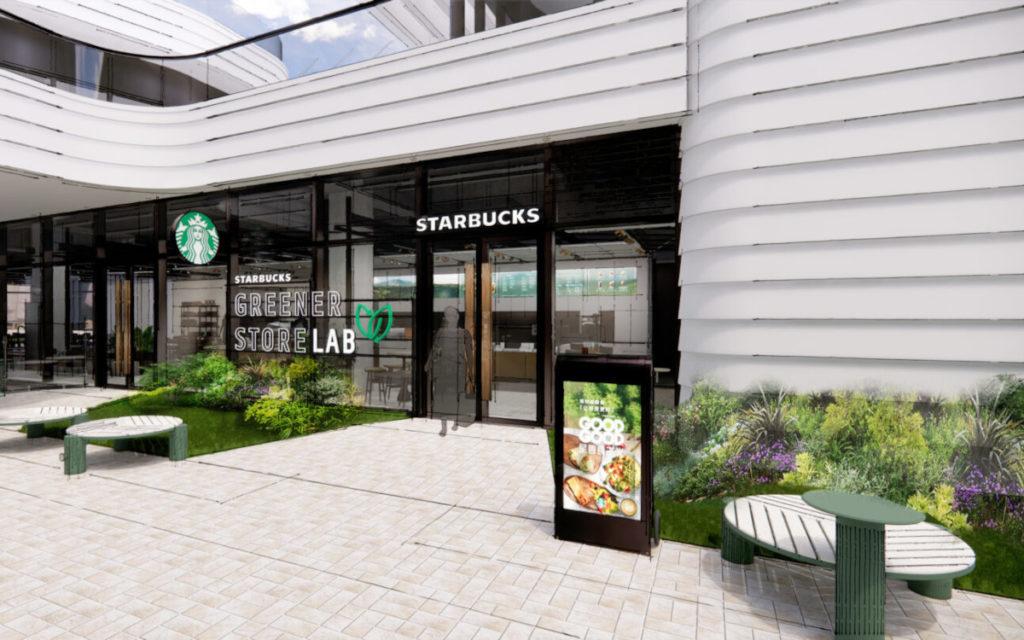Der neue Starbucks-Store in Shanghai soll vor allem Kreislaufwirtschafts-Maßnahmen implementieren. (Foto: Starbucks)